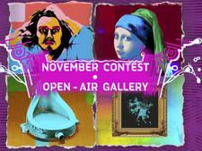 November Contest: Open-air Gallery