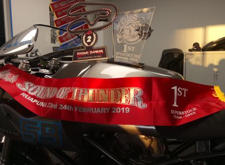 2019 Race Season