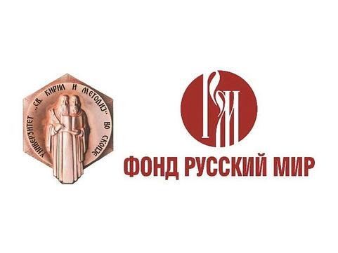 fond ruski mir.jpg