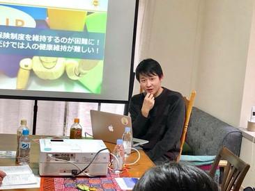 東京地域医療セミナー
