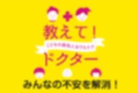 スクリーンショット 2018-08-02 10.32.20.png