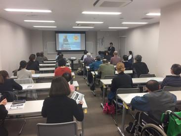 北九州市 主催の講演会