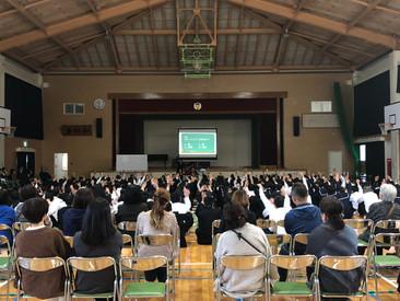 出前授業 in中学校