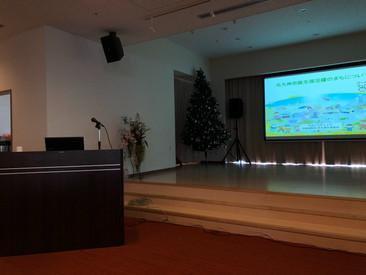 北九州市洞南地区地域包括ケア推進会議