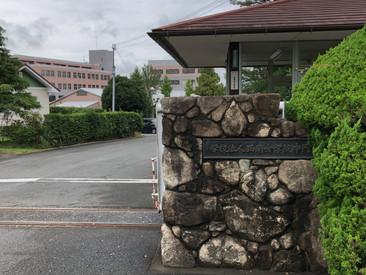 【西南女学院大学】