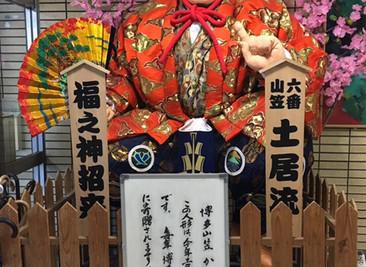 【博多中学校打ち合わせ】