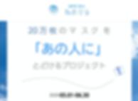 スクリーンショット 2020-06-15 10.40.05.png