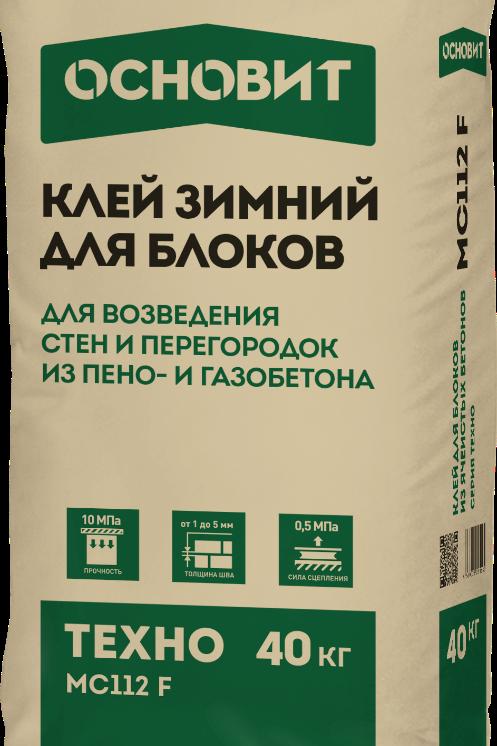 КЛЕЙ МОНТАЖНЫЙ ОСНОВИТ ТЕХНО MC112 F ЗИМНИЙ
