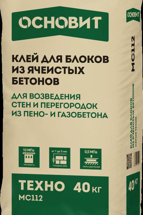 КЛЕЙ МОНТАЖНЫЙ ОСНОВИТ ТЕХНО MC112