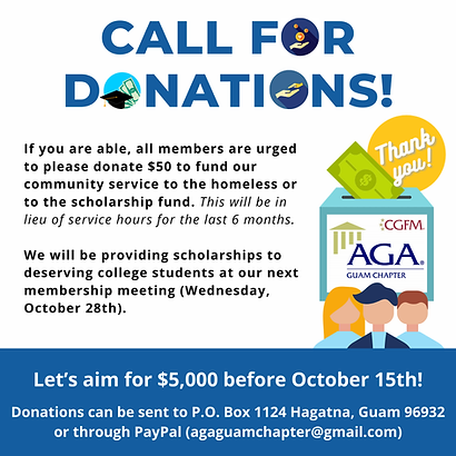AGA Call for Donations.png