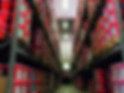 カイム製品倉庫