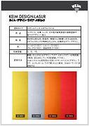 デザイン・ラスワ_パンフ2¥イメージ.JPG