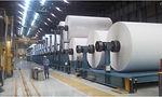 製紙工場.JPG