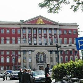 モスクワ タウンホール.jpg