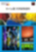 SGM株式会社,sgm株式会社,KEIM,Keim,keim,カイム,エスジーエム,SGM,sgm,エスジーエム株式会社,えすじーえむ株式会社,株式会社エスジーエム,株式会社SGM,株式会社sgm,株式会社えすじーえむ,かぶしきかいしゃえすじーえむ,カブシキカイシャエスジーエム,天然塗料,自然塗料