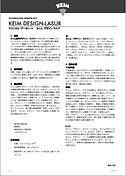TDS デザイン・ラスワ_イメージ.JPG