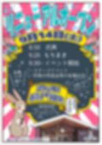 スクリーンショット 2019-09-04 15.25.51.png