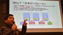 第5回協働型災害訓練in杉戸