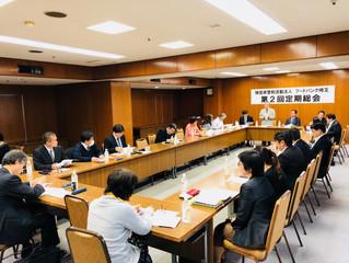 【報告】フードバンク埼玉第2回定期総会