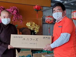 【報告】ベトナム人が避難している「大恩寺(本庄市)」への緊急食糧支援を行いました