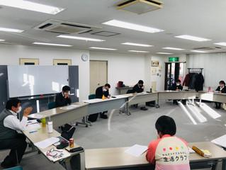 【報告】1/7第3回理事会・運営委員会