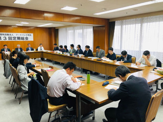 【報告】4/25第3回定期総会