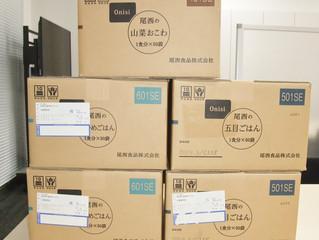 【提供レポート】NEXCO東日本