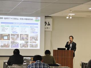 【報告】NPO法人フードバンク埼玉設立記念フォーラムが開催されました
