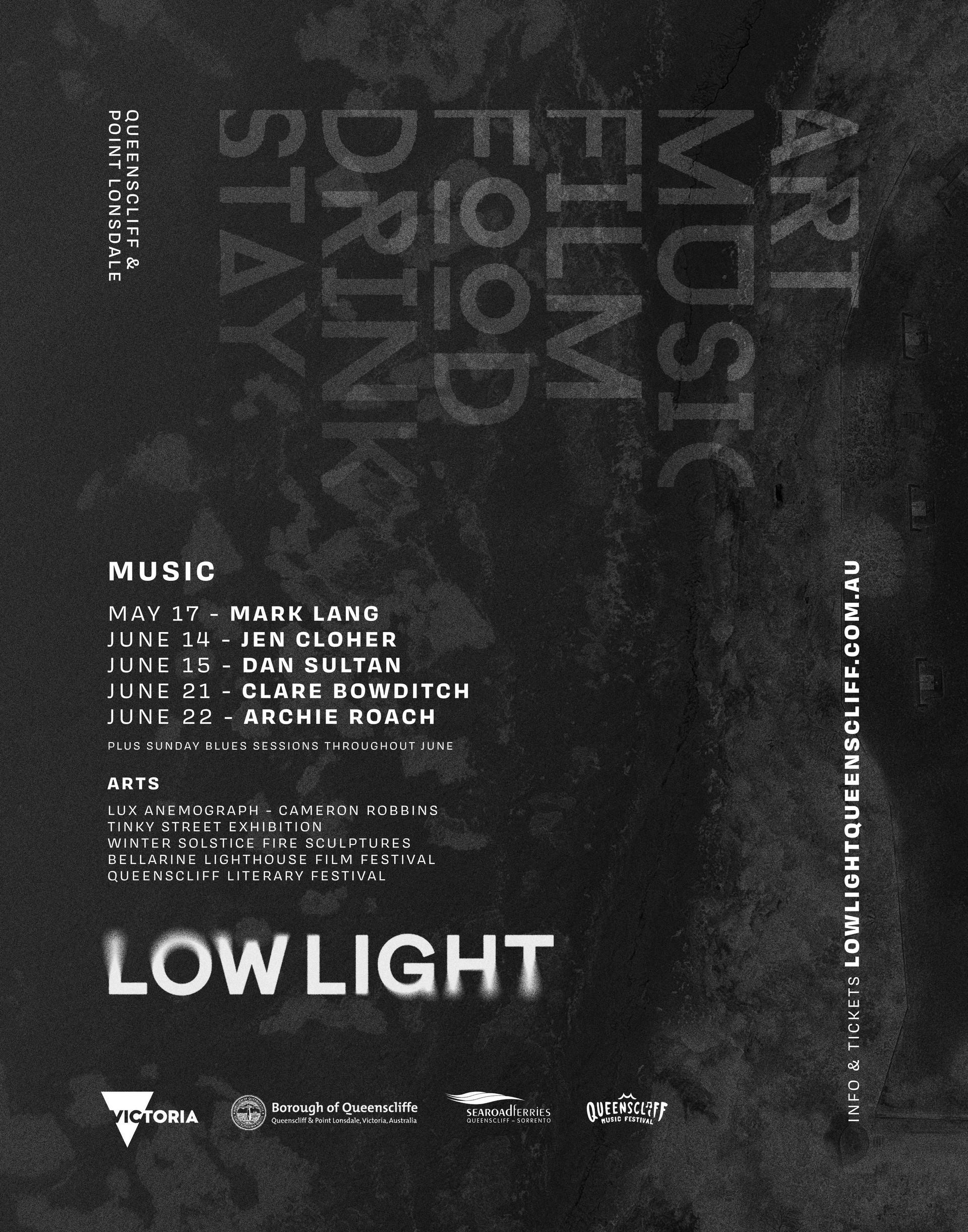 LowLight2019_02.jpg