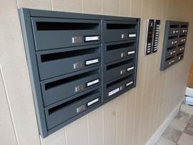 Boîtes aux lettres Cibox intégrées hall