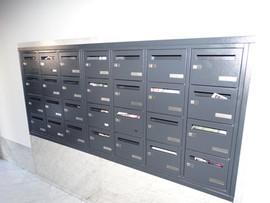 Boîtes aux lettres Cibox intégrée