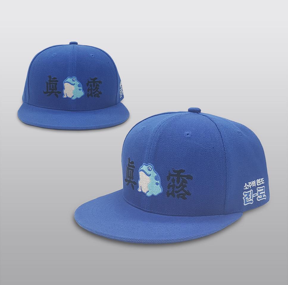 하이트진로 스냅백 모자