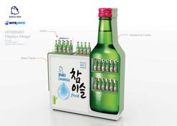 200520 하이트진로 해외판촉매대 참이슬시안_Page_1