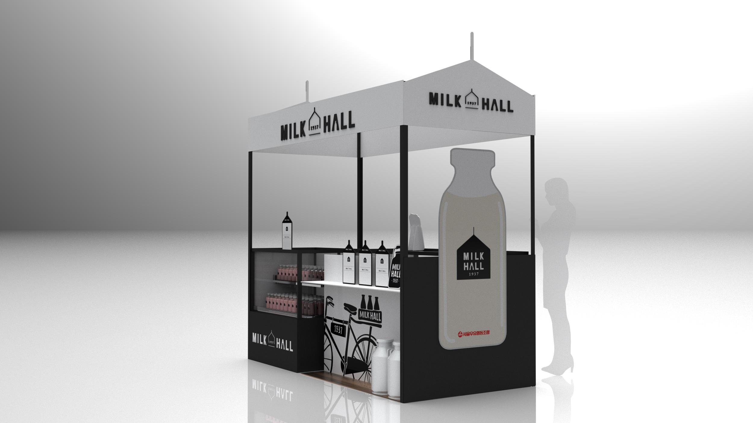 서울우유 밀크홀 특판매대