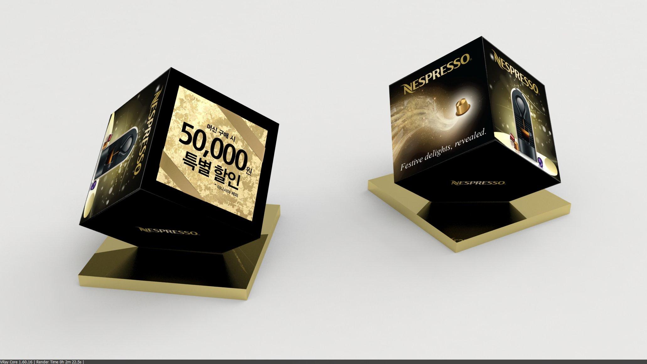 네스프레소 송년 캠페인