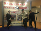 FMヨコハマ『Tresen+』に出演!