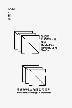hfn_logo_20190316-04