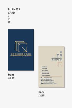 hfn_logo_20190316-05