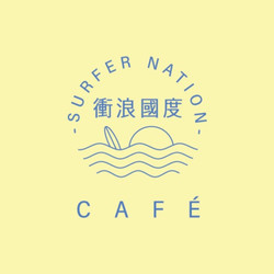 Surfer Nation Café|衝浪國度咖啡