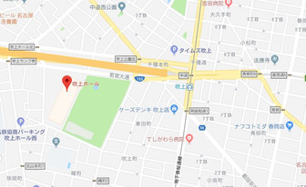 0:world 名古屋イベント情報