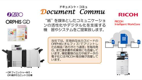 Document Connu