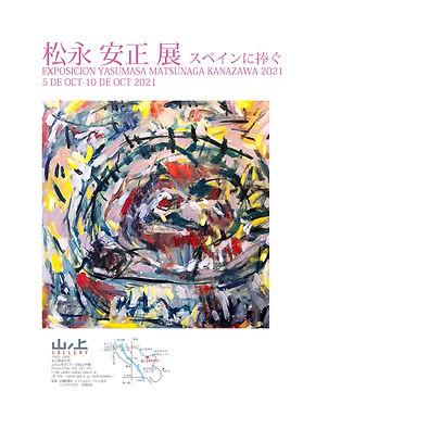 kanazawaposter2021 1 のコピー.jpg