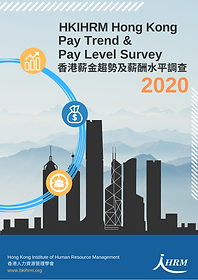 Pay Trend survey cover.png