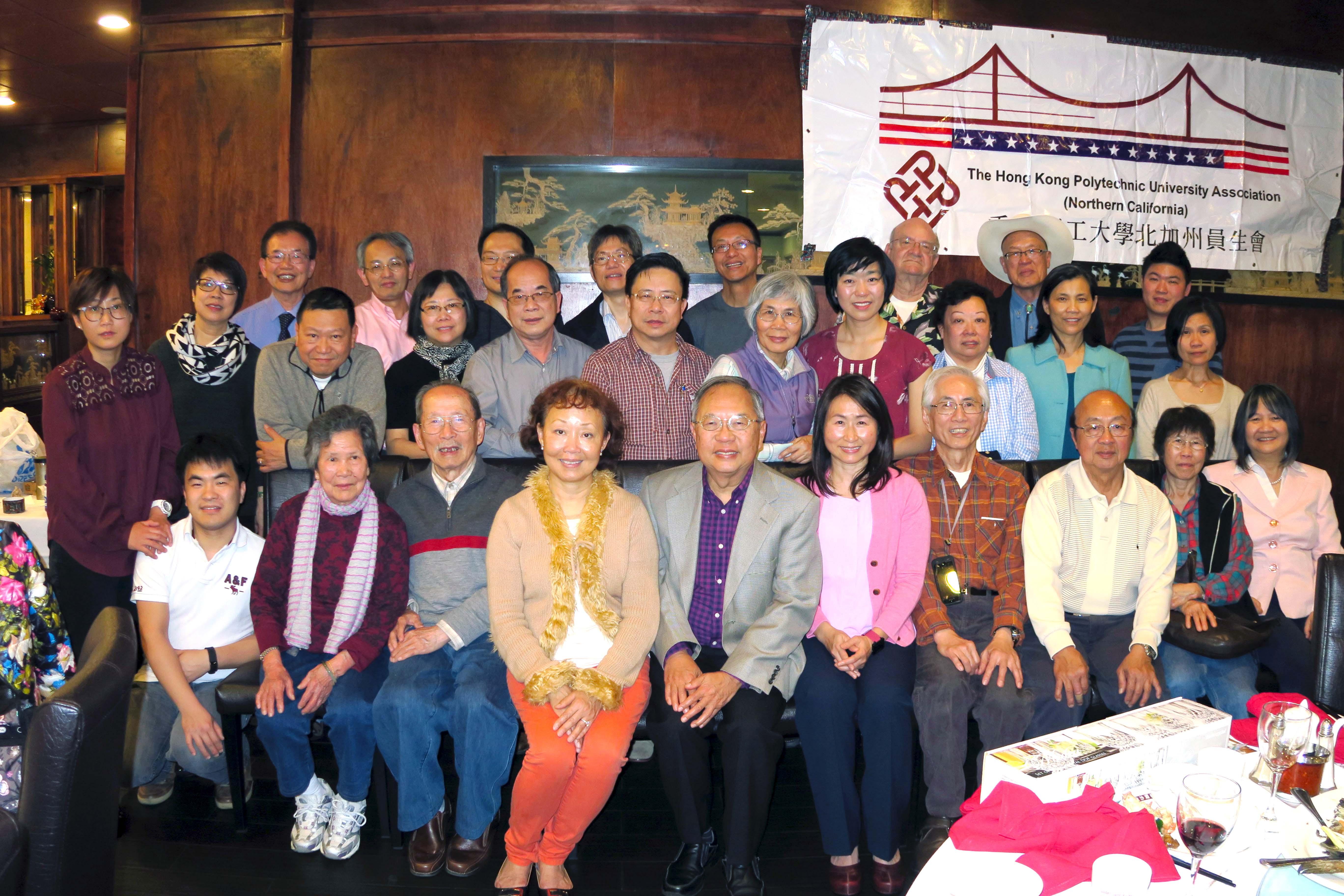 Guests at Polytech U banquet 2016