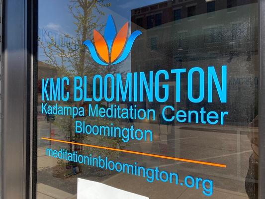 KMC B Front Door.jpg