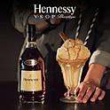 Hennessy Milkshake