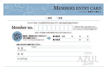 entrycard_azul.jpg