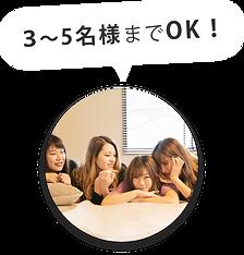 girlplan_text_img2.png