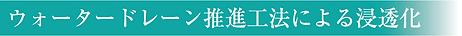 スクリーンショット 2020-10-03 16.22.59.png