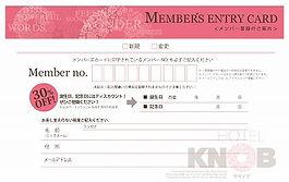 entrycard_KNOB.jpg